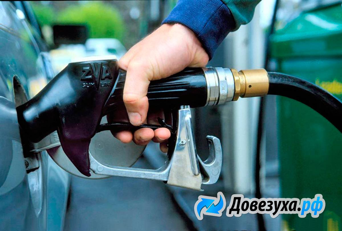 Калькулятор нормативного расхода топлива - Довезуха.рф